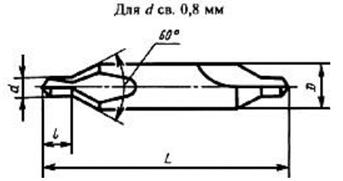 Рисунок 12 Центровочное сверло для центровых отверстий без предохранительного конуса тип А по ГОСТ 14952-75